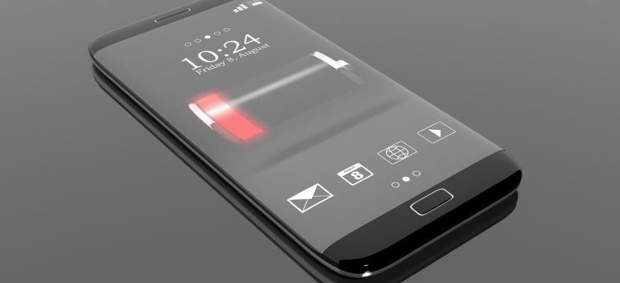 antivirus du battery saver