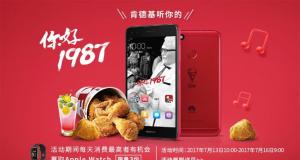 KFC Has A Smartphone Now