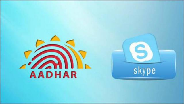Microsoft Is Now Linking Aadhar To Skype Lite