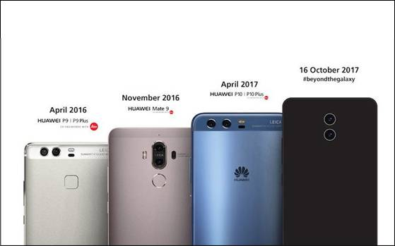 Huawei Mate 10 will be launched on 16 October