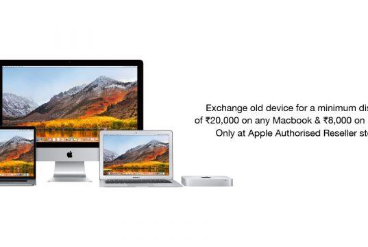 Apple Exchange Programme