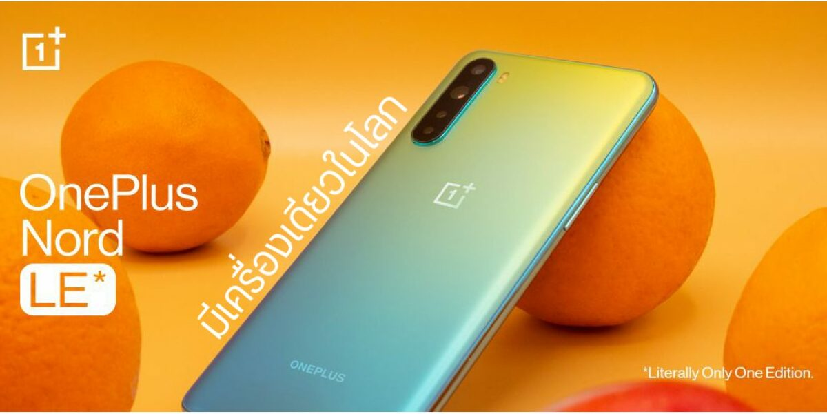 Oneplus Nord Ce 5g Or Nord 2 To Launch Soon Surfaces On Bis Listing Cashify News